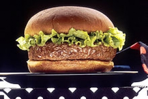 Inspire Hamburger