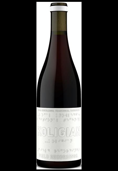 2017 Koligian