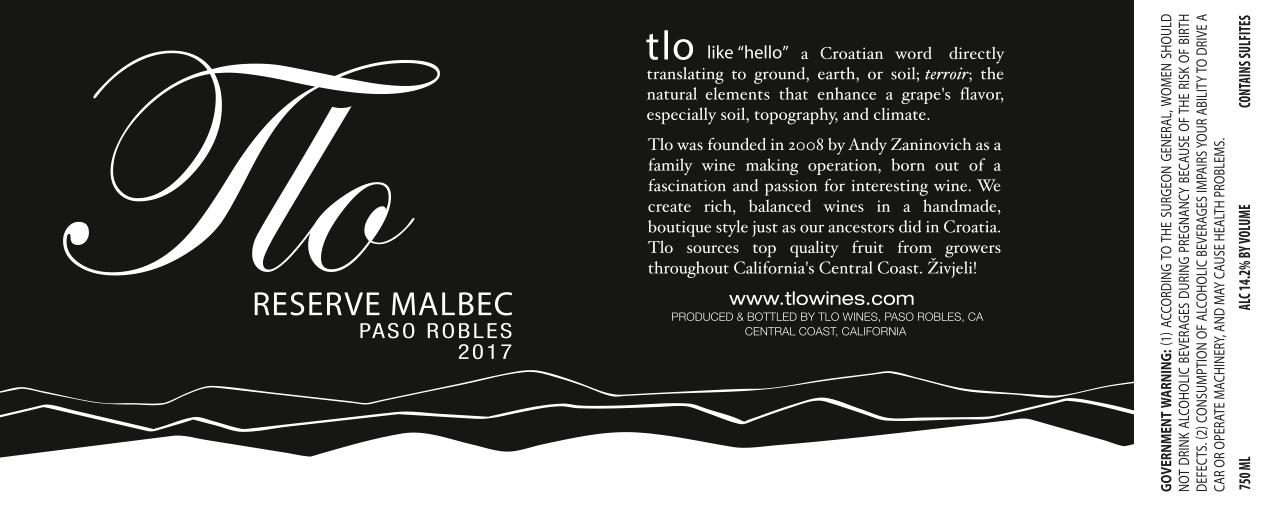 2017 Reserve Malbec