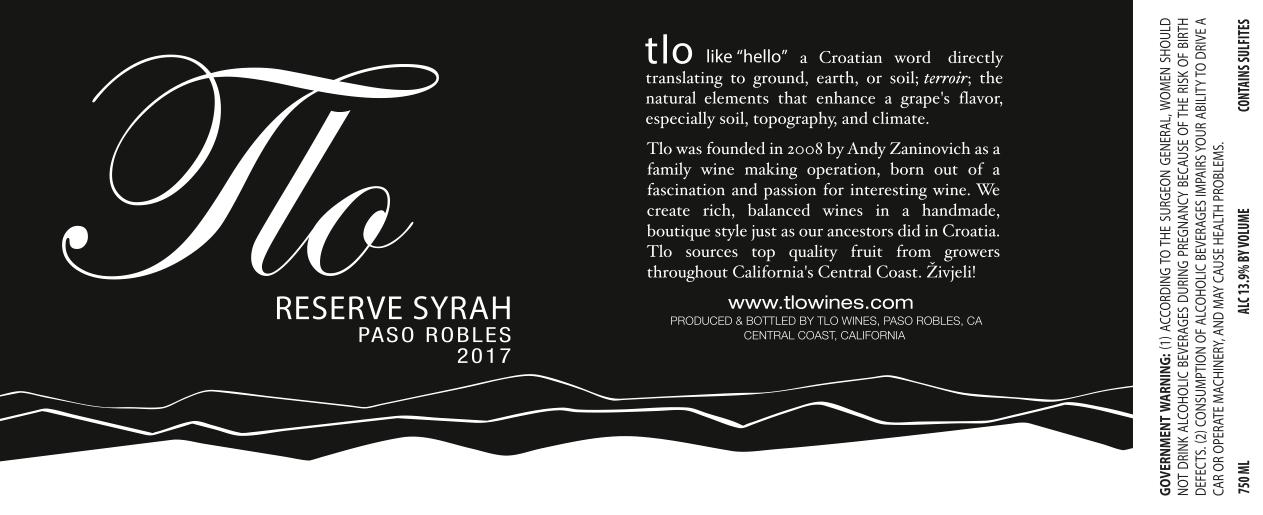 2017 Reserve Syrah