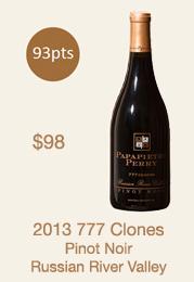 2013 777 bottle