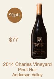 2014 Charles bottle
