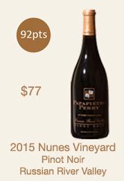 2015 Nunes Library Bottle
