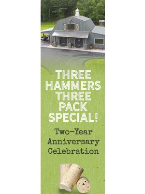 Two-Year Anniversary Special!